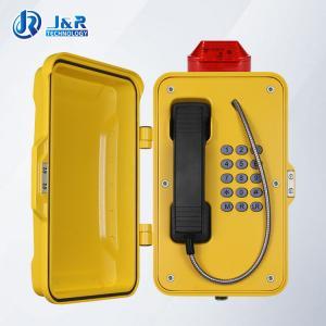 Best IP67 weatherproof telephone box / Railways Tunnel Emergency Telephone with LED light wholesale