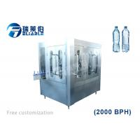 Best Grey Rotary Type 2000BPH Mineral Water Filling Machine For 500ML Plastic Bottled wholesale