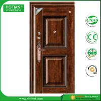 Best Alibaba China Turkish Steel Security Door For Front Door Design wholesale