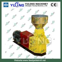 Best 100kg-1t/h small animal feed pellet mill wholesale