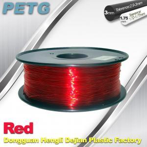 Best Hight Transparent Red PETG 3D Printer Filament Acid And Alkali Resistance 1.0kg / roll wholesale