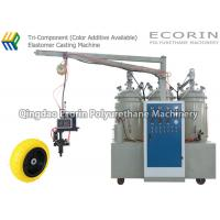 Quality Solid Tire Making PU Injection Machine , 380V Polyurethane Injection Equipment wholesale