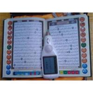 China 8GB Flash Voice koran reading Digital Quran Pen for Holy Recitation on sale