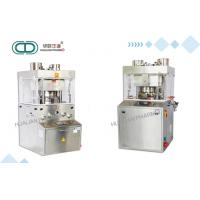 Best Stainless Steel Automatic Double Layer Two Color Rotary for Tablet  ZPT420-35D tablet pressing machine wholesale