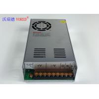 Cheap Security Cameras CCTV Power Supply Silver Color Mental Case FCC Approval for sale