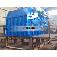 Best scrap car shell crusher Paint Bucket Crusher Waste Metal Crusher Machine used crushing plants for sale wholesale