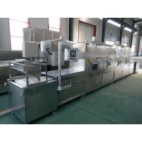 Best Microwave Thawing Equipment for Frozen Pork wholesale