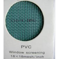 Best PVC Window Screen wholesale