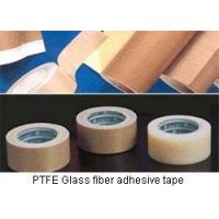 Best Teflon adhesive fabric and tape wholesale