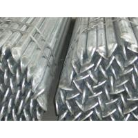 Processing Pipe