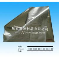 Best Heat Insulation Material wholesale