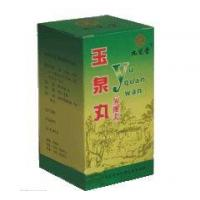 Diabetes Herbal Products D02 Yu Quan Wan