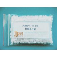 Best Wax CC0201 Refined Chinese insect waxⅠ wholesale