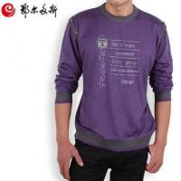 Best Foodstuffs Business casual round neck long-sleeved T shirt designs wholesale