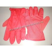 Buy cheap Multi-functional glove from wholesalers
