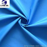 Buy cheap Crease-resistant non-ironing surface fabric from wholesalers