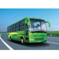 Best ZK6790HA travel bus wholesale