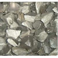 Buy cheap Silicon Manganese from wholesalers