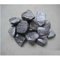 Buy cheap Manganese Nitride from wholesalers