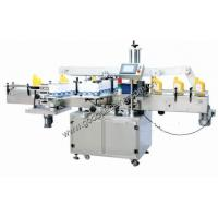 Best Double Side Self-Adhesive Labeling Machine wholesale