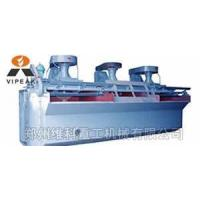Best Flotation Machin wholesale