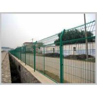 Best Highway Fence wholesale
