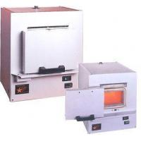 Buy cheap economy furnaces 1100 C from wholesalers