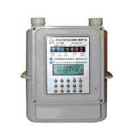 Best > Keypad Prepaid Water Meter wholesale