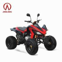 Best Outlander Max ATV Quad - JLA-822 wholesale