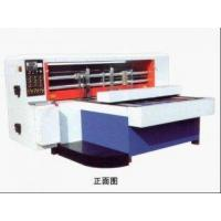 Best Automatic Rotary Creasing and Cutting Machine wholesale