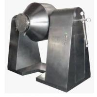 Buy cheap SZG Double Cone Vacuum Drier from wholesalers