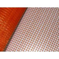 Buy cheap Fiberglass Products from wholesalers