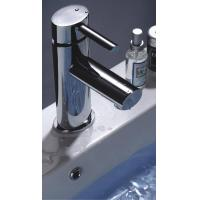 Buy cheap Bathroom Products from wholesalers
