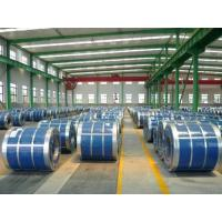 Buy cheap Coated Steel from wholesalers