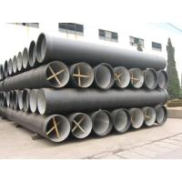Best Ductile Iron Pipe wholesale