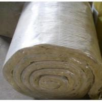 Buy cheap Insulation Materials from wholesalers