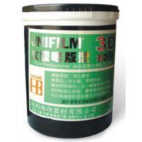 Best Photographic Emulsion wholesale