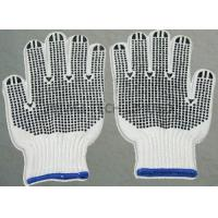 Buy cheap labor glove Model:PDTG04 from wholesalers