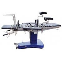 Best Hospital Furniture:3008D Multi-purpose operating table,Head controlled wholesale