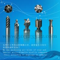 Best T type step end mill wholesale