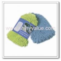Best Microfiber Cleaning Glove UM098 wholesale