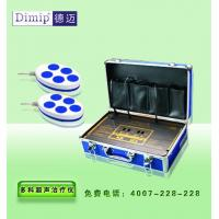 Quality Ultrasonic therapy instrument :DM-200L wholesale
