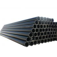 Best Water Supply Pipe HDPE Water Supply Pipe wholesale