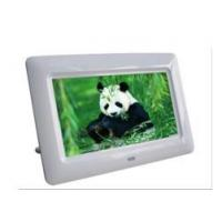 Buy cheap Seven-inch Digital Photo Frame Mirror from wholesalers