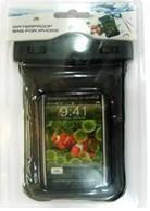 Buy cheap LMB-007 cell phone special waterproof bag from wholesalers
