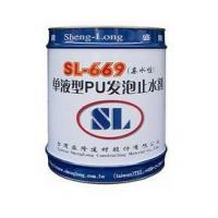 Best Polyurethane Sealing Material Product Name:SL-669 water-soluble polyurethane plugging agent wholesale