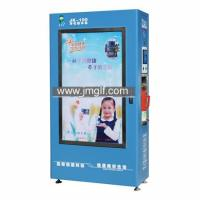 Quality Products Water vending machine wholesale