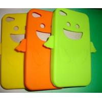 Best iPhone 4 silicon case wholesale