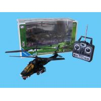 rc apache helicopter 4 channel remote control ready to fly with S Remote Control Apache on S Helicopter Rtf additionally ElectricRCAH64ApacheRTRHelicopterDR678REFURB further Remote Controlled Air Crafts together with Gifts For The Young And Young At Heart additionally Product.