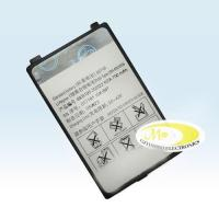 Best Adaptation Sony Ericsson mobile phone batteries wholesale